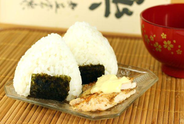 Onigiri s umeboshi |
