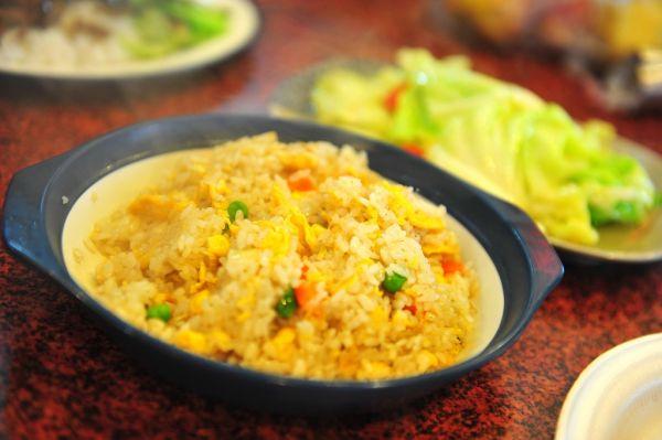 Opekaná ryža  